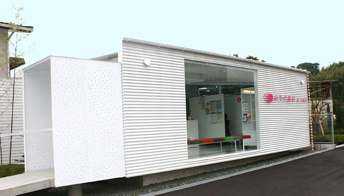 みやび薬局 隈之城店